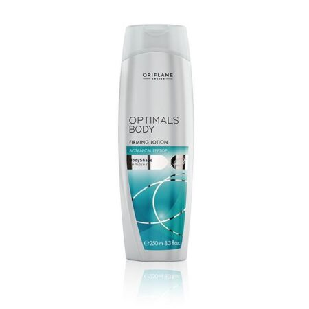 Optimals Body Firming Lotion - Bo
